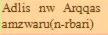 Adlis nw Arqqas amzwaru(n-rbari)